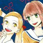 少女漫画「椿町ロンリープラネット7巻」やまもり三香