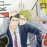 スーツ姿の男達の色恋沙汰を小気味よく描く「何も言うな」西田ヒガシ