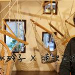 3月放送だった「漫勉/清水玲子」を今頃見てやる気をもらう!