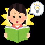 5月に読んで、いまもリピート読みしている新刊コミック5冊をピックアップしてみる!!